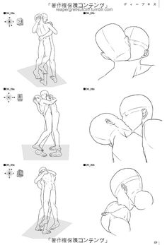 Kissing couple - Standing - Face - Human Body Study - Male and Female - Drawing Reference