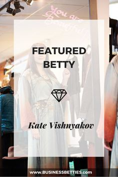 Featured Betty- Kate Vishnyakov, Kate Gray Boutique by Business Betties #featuredbetty #businessbetties #womeninbusiness #design #branding #photography