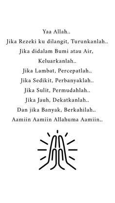 Quotes Rindu, Story Quotes, Allah Quotes, Words Quotes, Best Quotes, Life Quotes, Qoutes, Islamic Quotes Wallpaper, Islamic Love Quotes