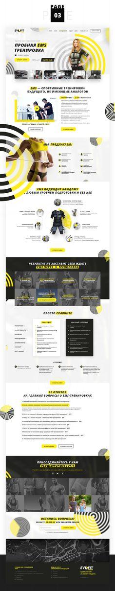 EvoFit Landing page on Behance Cool Web Design, Ui Ux Design, Graphic Design, Tool Website, Maxon Cinema 4d, Web Design Inspiration, Design Ideas, Website Template, Cool Words