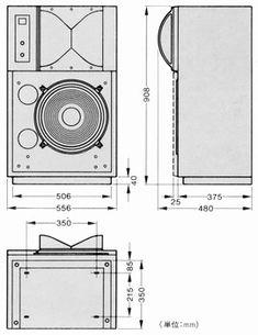 詳細寸法図 Diy Speakers, Stereo Speakers, Vintage Classics, Loudspeaker, Kiosk, Planer, Gadget, Wifi, Boxes