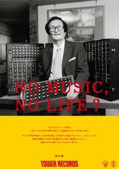 冨田勲先生が、TOWER RECORDS『NO MUSIC, NO LIFE?』に登場