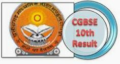 web.cgbse.net CGBSE 10th Result 2014 on official site of Chhattisgarh Board. Check CG 10th Class Results 2014 at cgbse.nic.in CGBSE Class 10th Results