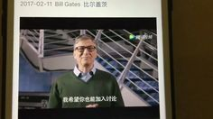"U.S. billionaire philanthropist and Microsoft founder Bill Gates opens a blog channel on WeChat, China's most popular social network platform with 846 million monthly active users.  ""Hello and welcome to my WeChat public account,"" Gates said in Chinese language in his opening sentence of a 30-second video that has been watched for over 100,000 times within 24 hours.  Gates is the latest celebrity reaching out to Chinese fans through WeChat. The app, launched in 2011, has become a dominant…"