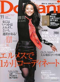 Covers of Domani with Kurara Chibana, 2009