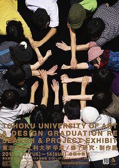 日本的東美藝術工科大學的畢業展海報設計,相當簡單明確  #font #design #art #typography #Japan #graduation #poster #simple #like #hand #Tohoku #university #project