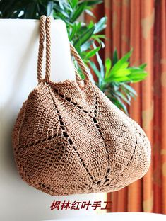 Crochet Bag Chart : ... bags, totes on Pinterest Market bag, Crochet tote and Crochet bags