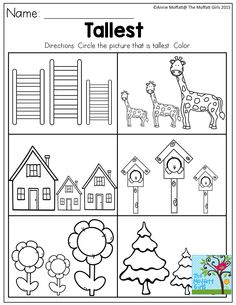 Tallest- Tons of great printables for preschool!