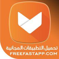 تحميل متجر ابتويد ماركت Aptoide Market عربي اخر اصدار Android