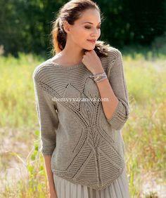 Бежевый пуловер с центральным листиком