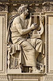 Homer by Antoine-Denis Chaudet, 1806. Relief on the left of the right window, droite part of the West façade of the cour Carrée in the Louvre palace, Paris.