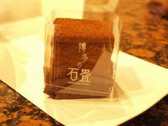 博多の石畳