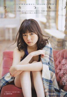 AKB48 Shimazaki Haruka Gekkan ENTAME Jan 2013