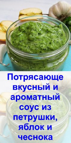 Salad Dressing, Bon Appetit, Guacamole, Blueberry, Salsa, Food And Drink, Cooking Recipes, Vegetarian, Drinks