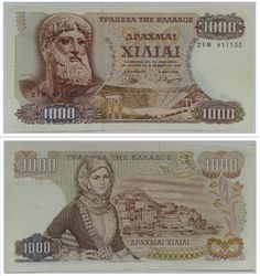 1000 Drachmas Greece 1970