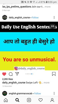 English Speaking Practice, Advanced English Vocabulary, English Learning Spoken, Learn English Grammar, English Idioms, English Vocabulary Words, English Language Learning, English Phrases, Learn English Words