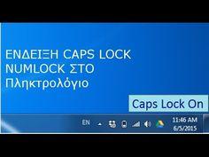 """Ένδειξη πληκτρολογίου """"Caps Lock"""", """"Num Lock"""" στα Windows Audio, Videos"""