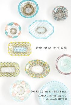 "竹中 悠記 ガラス展 | 2015.09 | EXHIBITION & FAIR | CLASKA Gallery & Shop ""DO"""
