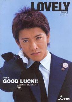 Takuya Kimura in Good Luck!!