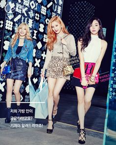 Taetiseo - Ceci Magazine September Issue '15