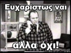 Greek Memes, Funny Greek, Greek Quotes, Funny Picture Quotes, Movie Quotes, Funny Pictures, Life Quotes, Funny Texts, Funny Jokes