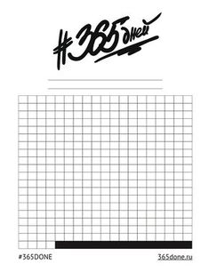 Create your own calendar with this fill in the blank