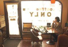 & AKKO 菊池亜希子の「好きよ、喫茶店