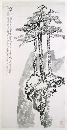 Stately Pines on Mount Hua, ca. ink on paper; having openly criticized the Gang of Four, Shi Lu took refuge in the wilderness near Xi'an and sought asylum in a hospital. Chinese Landscape Painting, Japanese Painting, Chinese Painting, Chinese Art, Japanese Art, Tinta China, Bonsai Art, Ink Painting, Tree Art