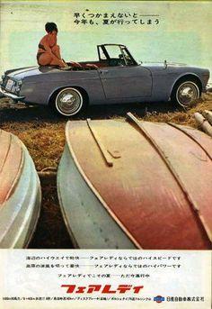 みんカラ(みんなのカーライフ)とは、あなたと同じ車・自動車に乗っている仲間が集まる、ソーシャルネットワーキングサービス(SNS)です。 Auto Retro, Retro Ads, Vintage Ads, Classic Japanese Cars, Vintage Japanese, Datsun Roadster, Japanese Domestic Market, Car Brochure, Nissan Infiniti