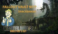 "Wasteland 2: Director's Cut 1080p60 ""FALLOUT VAULT N???"" ""пасхалка"""