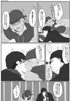 「【赤安】ついログまとめ01」/「因幡」の漫画 [pixiv]