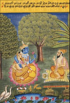 Raga Sarang. This monsoon Raga depicts Krishna and his consort. Together they are seated in front of a sage or musician, at the foot of a Kalpavriksha tree. Sitting by her Lord, in the presence of sage. The Herons watch and wait As the two receive blessings.