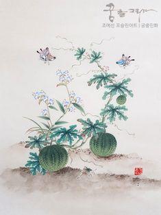 앞서 소개 드렸던 초충도 시리즈로 수박과 여치, 나비를 섬세하게 표현한 김유미님의 세 번째 초충도 작품... Chinese Brush, Birds, Asian, Traditional, Nature, Artwork, Blog, Korea, Painting