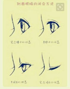 How to draw eyes in profile for anime manga faces. Drawing eyes in profile on anime female faces. #Femalefaces