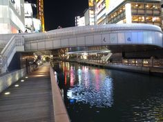 Book your tickets online for Ebisu Bridge, Osaka: See 264 reviews, articles, and 125 photos of Ebisu Bridge, ranked No.25 on TripAdvisor among 491 attractions in Osaka.