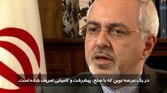 پیام  ایران:  راهی به جلو وجود دارد