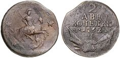 "2 Kopecks. Russian Coins, Peter III., 1762. 1762. ""2 KOPENKN"". Wreath of undertype bold and clear on obverse. Bit 31. R! EF. Starting price 2011: 240 USD. Withdrawn."