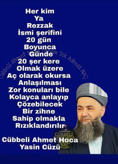 Ya rezzak Islam, Prayers, Health Fitness, Student, How To Plan, Sayings, Quotes, Rage, Amigurumi