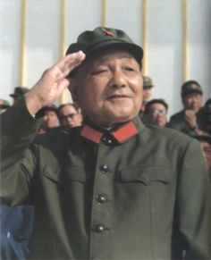 """""""There is oil in the Middle East; there is rare earth in China…."""" Deng Xiaoping"""