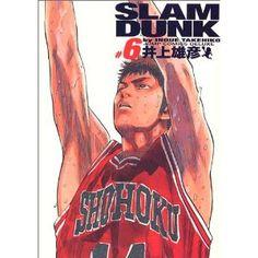 #Slamdunk  #manga