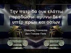 Αντιγραφάκιας: Το πρόβλημα μας δεν σε ποιόν Θεό πιστεύει ο καθένα... Quotations, Greece, Wisdom, My Love, Quotes, Life, Posters, Argentina, News