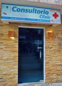 Medical clinic in Playa Del Carmen
