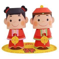 Message Doll (Wealth Doll)ToysPaper CraftChinese New YearAsia / OceaniaChin