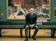 "Календарь ""Оборона 2015"""