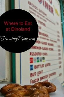 4 Places to Eat at Dinoland