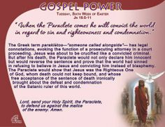 Gospel Power – May 27 – Tuesday, Sixth Week of Easter