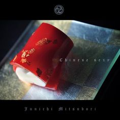 Casted Confections, or 'Nagashi-kashi', encapsulate textures and colours in showcasing wagashi aesth - gustacooking Japanese Snacks, Japanese Candy, Japanese Sweets, Japanese Food, Asian Desserts, Sweet Desserts, Japan Dessert, Japanese Wagashi, Rice Cakes