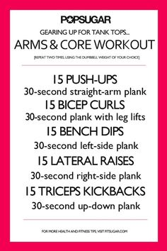 Arms & Core Workout