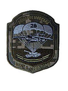 25 Brigada Aérotransportada Separada Porsche Logo, Vehicles, Ukraine, Vehicle