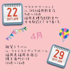 4月のイベント情報です🌸 #oeuf #ハンドメイドイベント #福岡 #fukuoka #handmade #shopping #ハンドメイドアクセサリー #春のイベント」